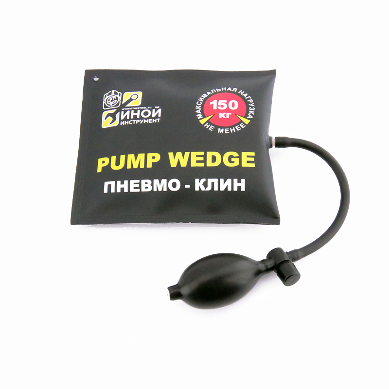 Пневмо-клин, Pump Wedge, клин-подушка, монтажная подушка